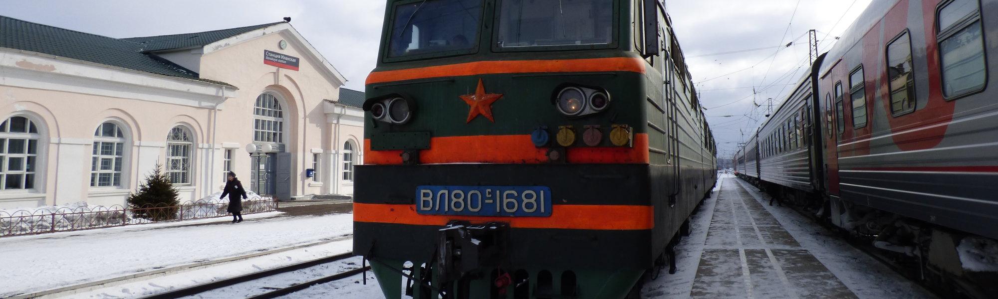 Le Transsibérien en hiver. Photo : Nord Espaces