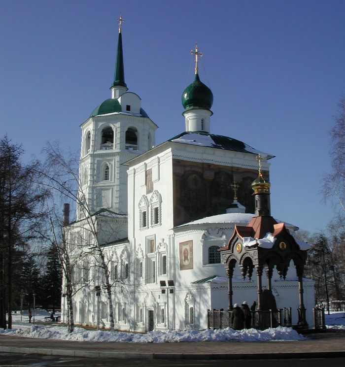 L'église du Sauveur (XVIIIe s.). Photo : Sébastien de Nord Espaces