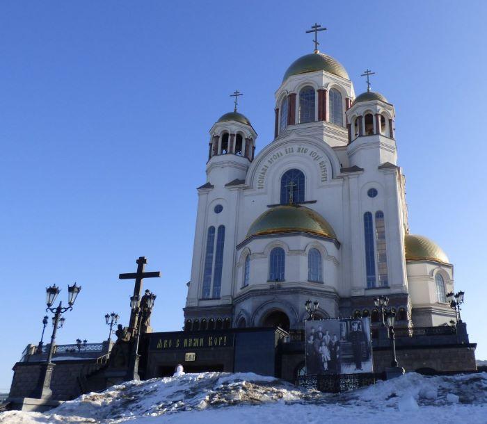 L'église de Tous-les-Saints à Ekaterinbourg. Photo : Nord Espaces