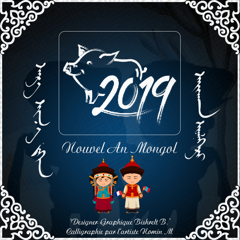 Bon Tsagaan Sar 2019 !