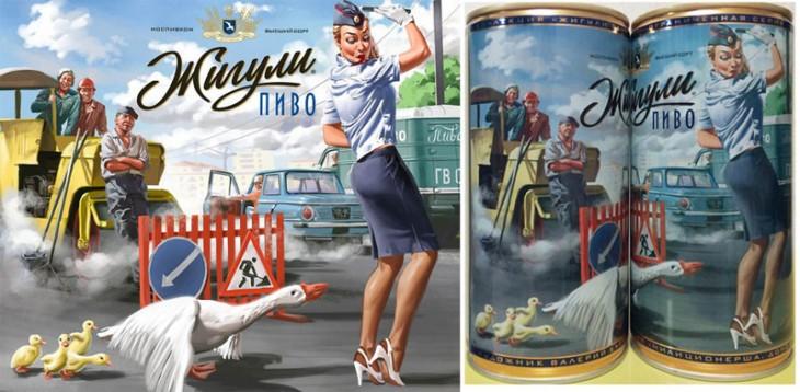 Souvenirs russe, bière