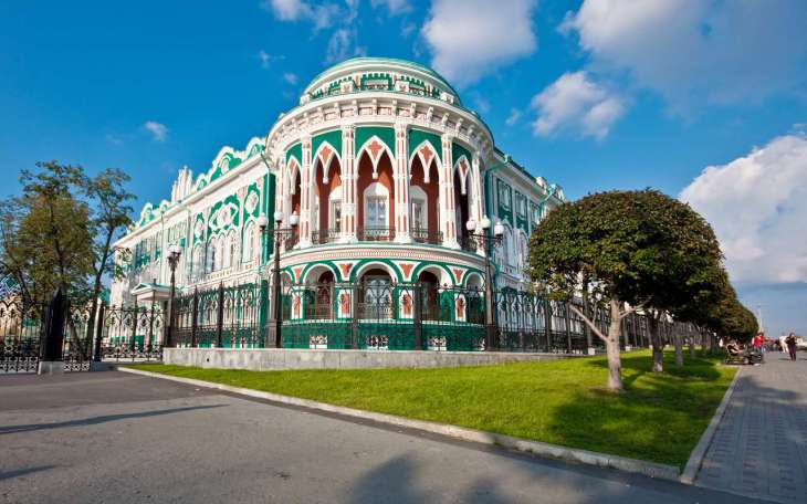 Maison Sevastianov, Ekaterinbourg