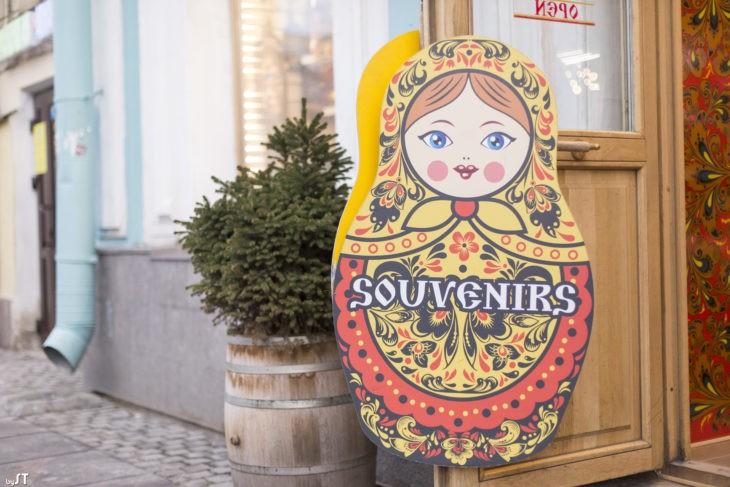 Boutique de souvenirs à Saint-Pétersbourg - Nord Espaces