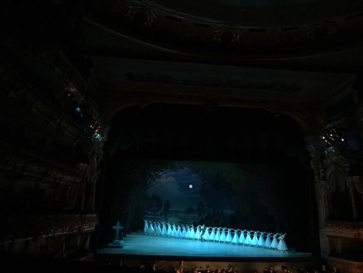Au Théâtre Mariinski, Saint-Pétersbourg, Russie - Nord Espaces