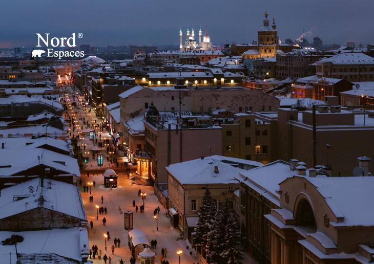 Kazan, Russie - Nord Espaces