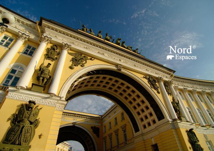 Palais de l'État-Major à Saint-Pétersbourg