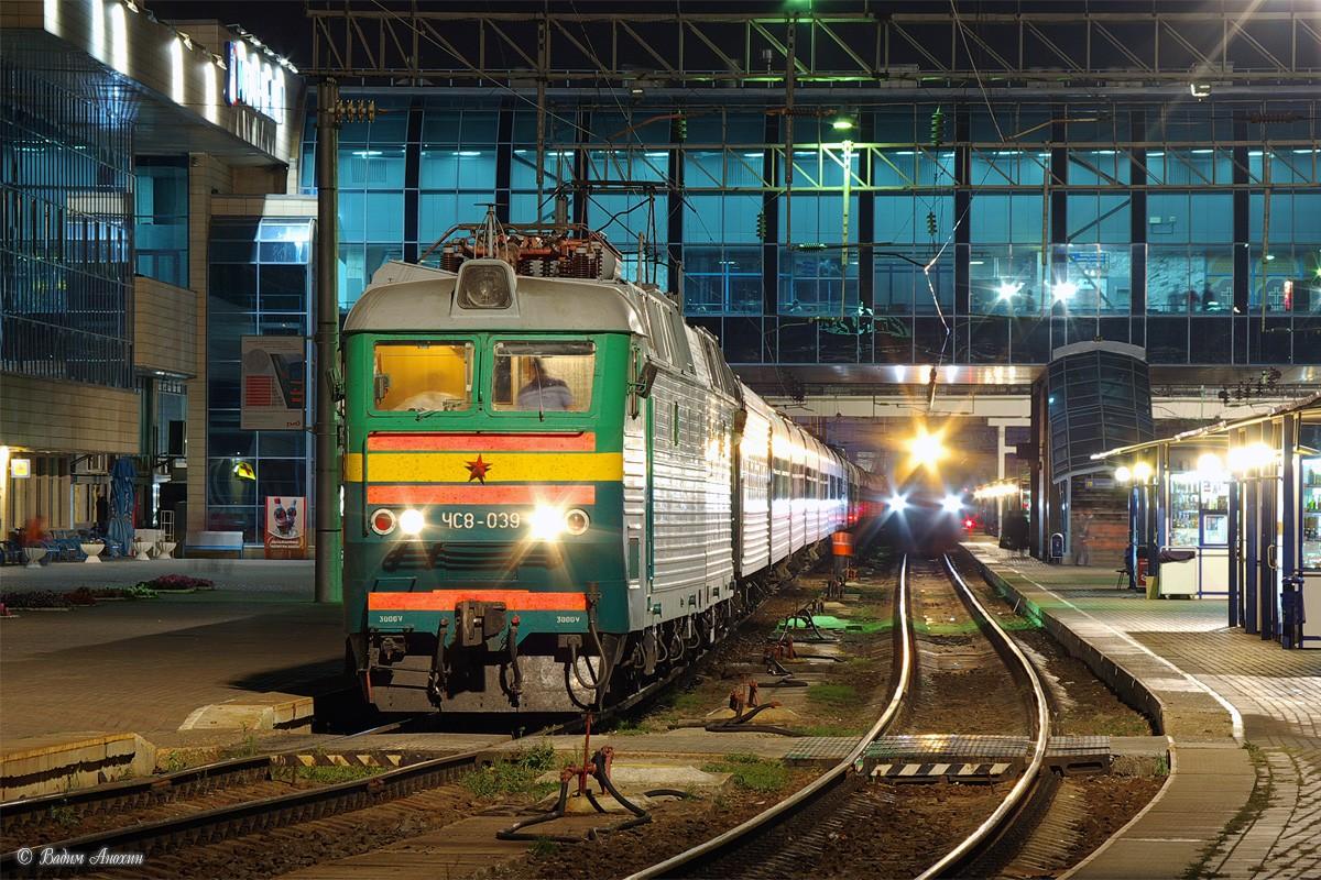 Gare de Rostov sur le Don, Russie