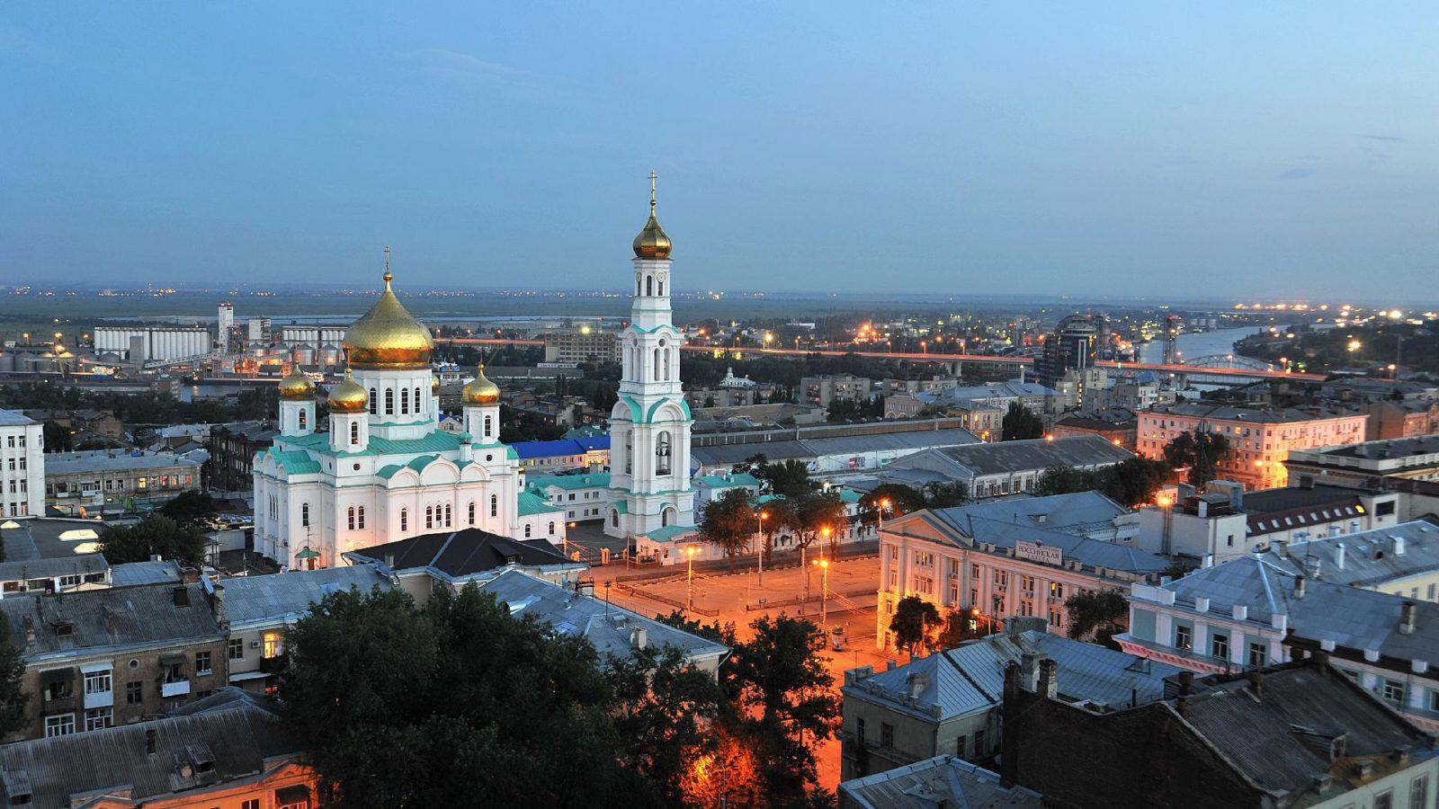 Centre-ville de Rostov sur le Don, Russie