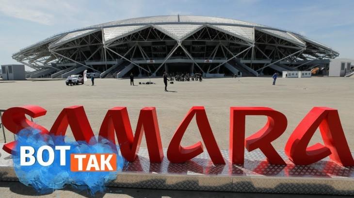 Cosmos Arena de Samara, Russie