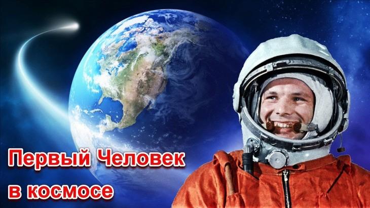 Youri Gagarine (1934-1968)