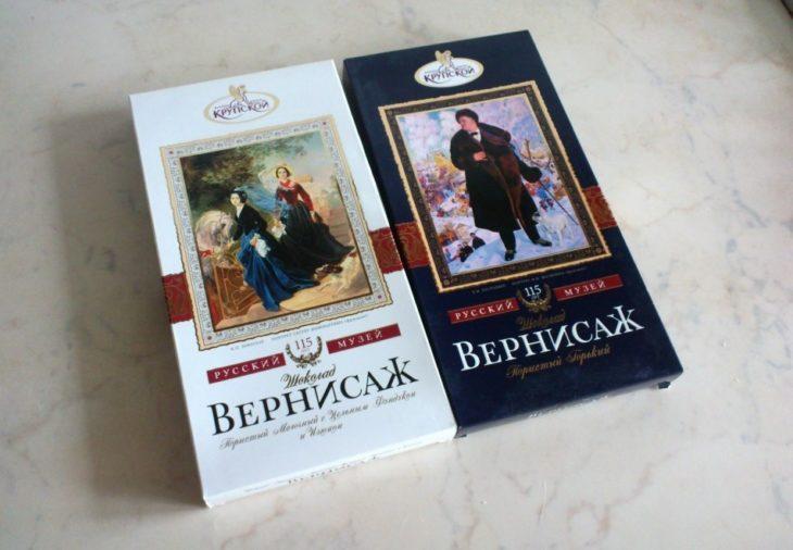 Souvenirs russes, chocolat