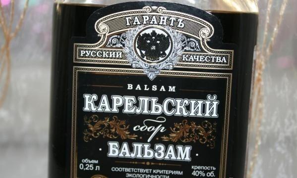 Boisson russe, baume de Carélie