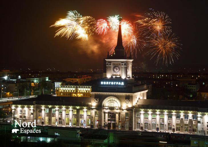 Gare de Volgograd, Russie